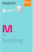 LG U+ 현대카드 M Edition2