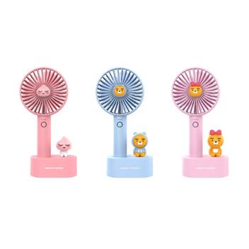 [카카오프렌즈] 썸머 블로우 핸디 선풍기