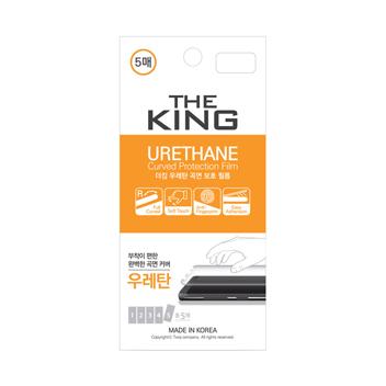 [THE KING] 더킹 우레탄 풀커버필름 *5매*