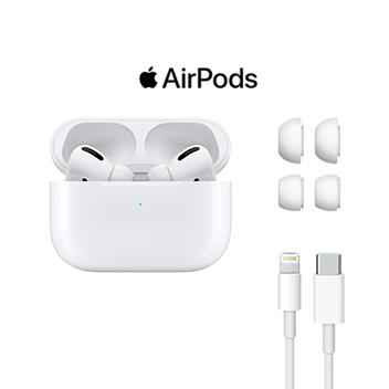 [애플] AirPods Pro (20년 제조상품)