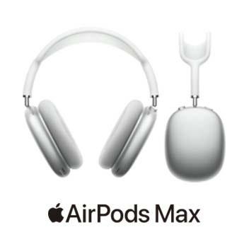 [애플] AirPods Max