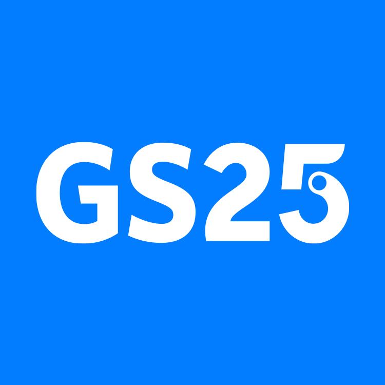 GS 25 제휴 할인쿠폰