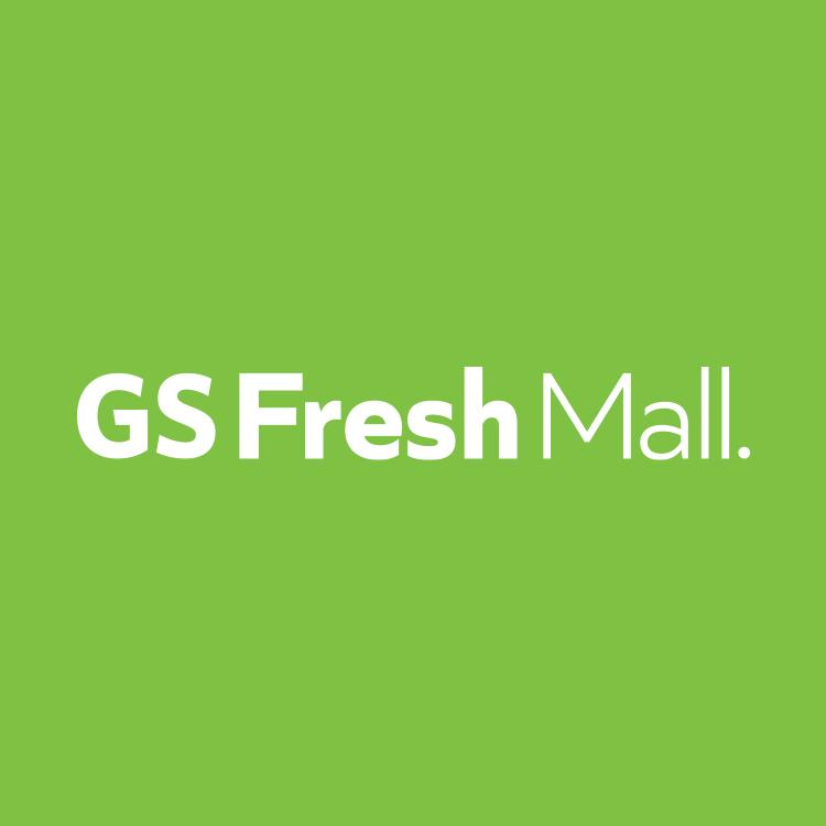 GS Fresh Mall 제휴 할인쿠폰