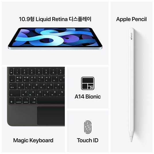 iPad Air(4세대) 256G 세번째 이미지