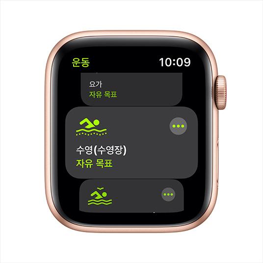 애플워치SE 44mm (루프) 네번째 이미지