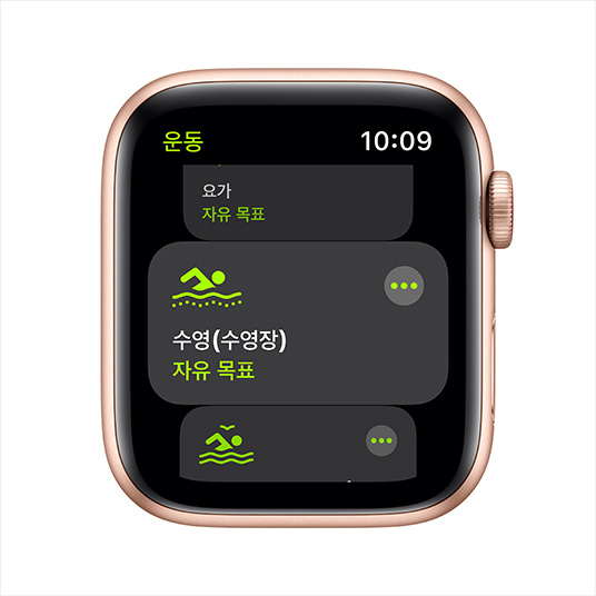 애플워치SE 44mm (기본형) 네번째 이미지