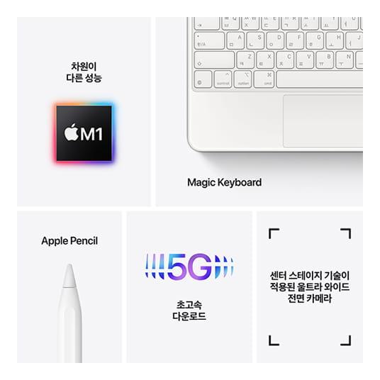 iPad Pro 11 (3세대) 256G 세번째 이미지