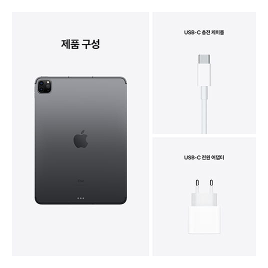 iPad Pro 11 (3세대) 256G 네번째 이미지