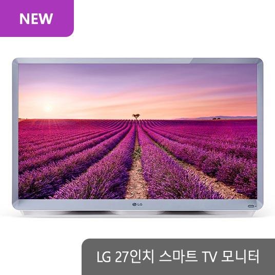 LG 27인치 스마트TV모니터