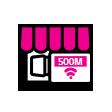 매장과 인터넷 500메가 표시가 있는 우리가게패키지 매장형 대표 이미지